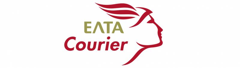 ΕΛΤΑ Courier